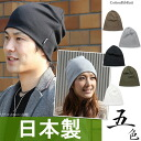 Knit Cap spring summer men's hat ladies fall/winter season big size men unisex リブコットン knit hat