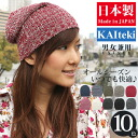 "Four season knit hat men hat Lady's EdgeCity edge city summer knit hat ""KAIteki"" バルーンワッチ comfortable in all seasons"
