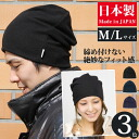 Autumn and winter knit hats mens Hat thick mountain girl women's cold weather Japan-soft ダブルニットワッチ