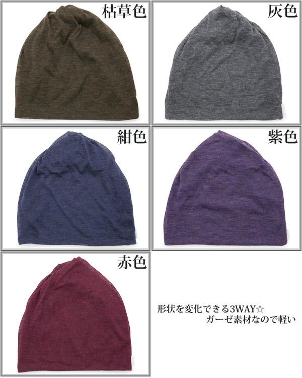 商品の色画像