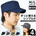 Hat mens CAP review in large size CAP cotton men and women cum for women's spring summer autumn and winter all season original Zaction cotton work Cap 10P30Nov13