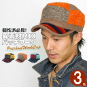 Cap Hat mens fall/winter CAP border Cap simple Tweed size adjustment PATCHOUT Cap 10P01Nov14