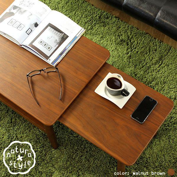natura style スライドテーブル