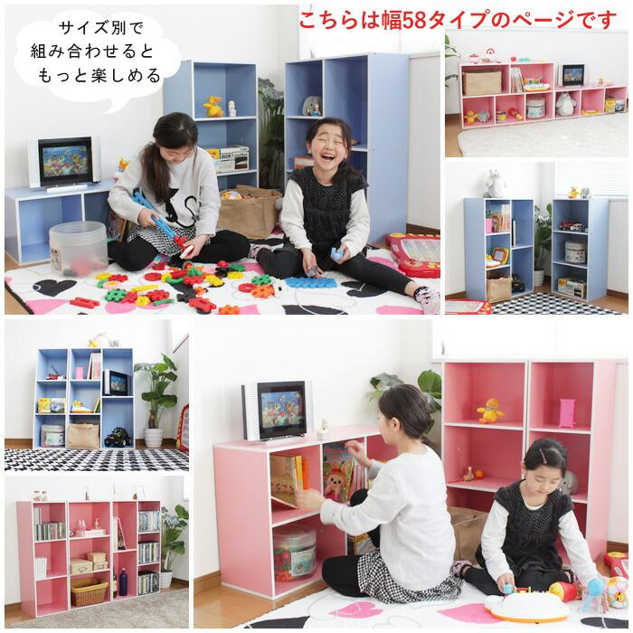 【パステルボックス3段(コンビ)】パステル カラーボックス 3段 コンビボックス 幅58