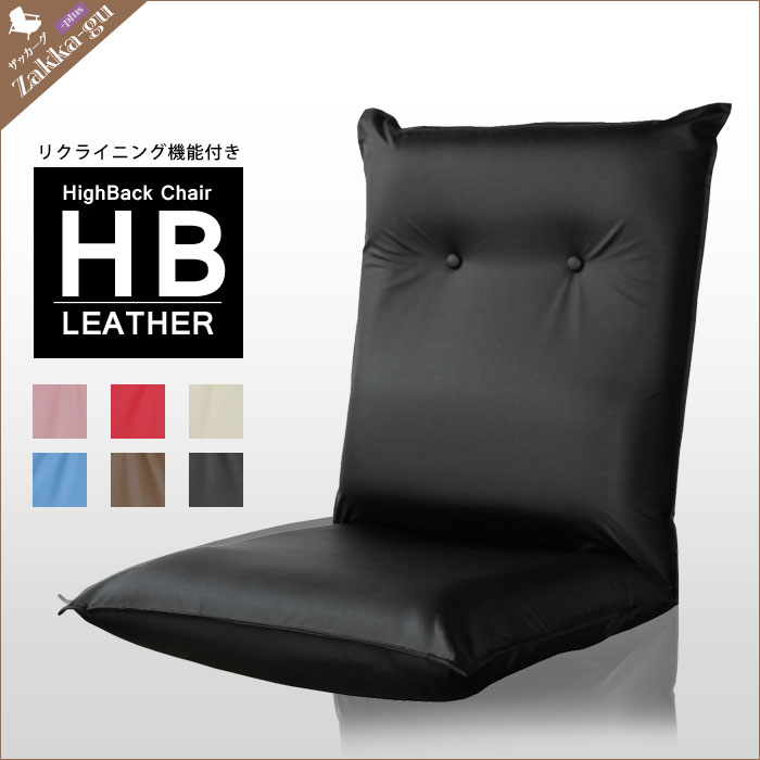 ミラー付 シューズボックス/キャビネット