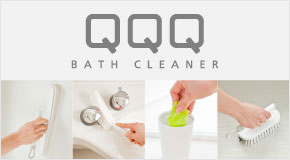 QQQ bath cleaner