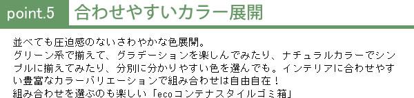 eco ��������ƥ� �������� 45L ����Ȣ