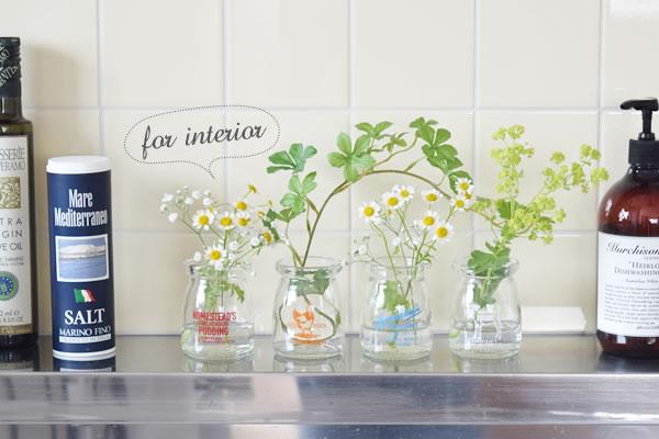 お花やグリーンをさすと可愛いインテリアに。