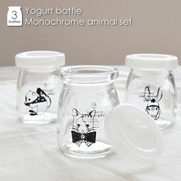 tete-a-tete ヨーグルト瓶モノクロアニマルセット