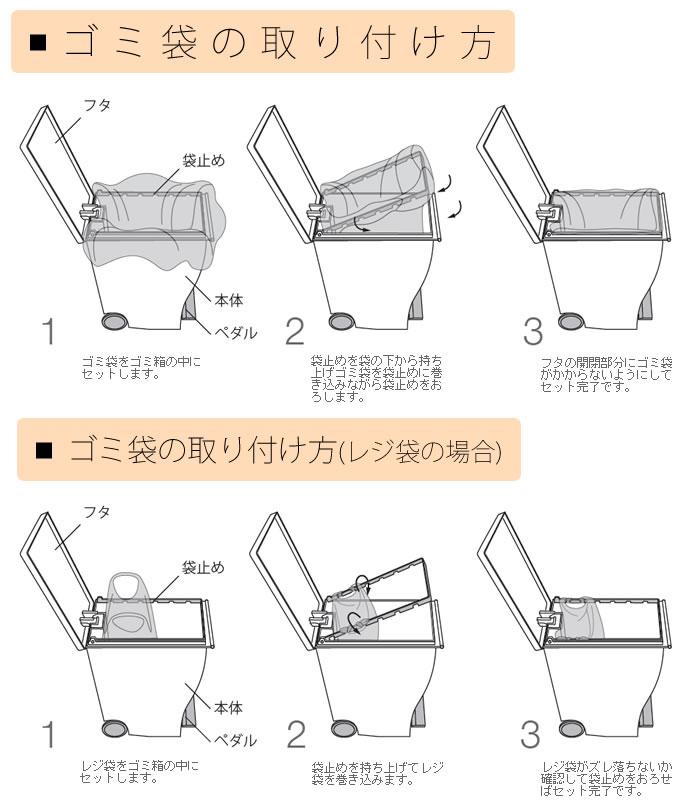 商品説明7