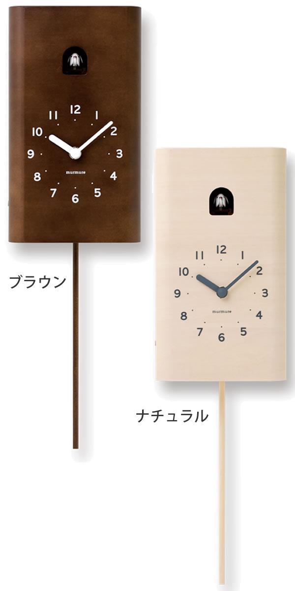 Kaedesou rakuten global market nice wall clock murmure murmur pc10 25 bw clock pendulum - Cuckoo pendulum wall clock ...