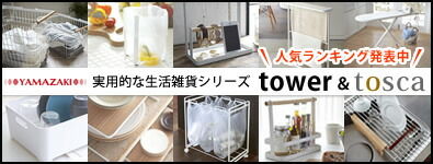��ޥ��� tower tosca