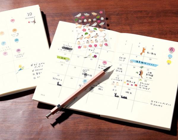 【マネしたい!】可愛い手帳の書き方でハッピーな毎日に♡