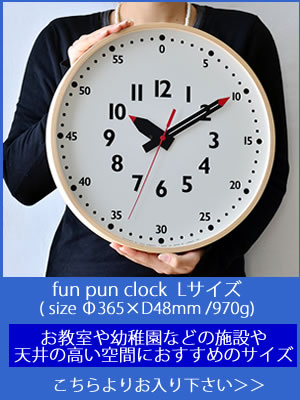 fun pun clock L�������ؤϤ�����