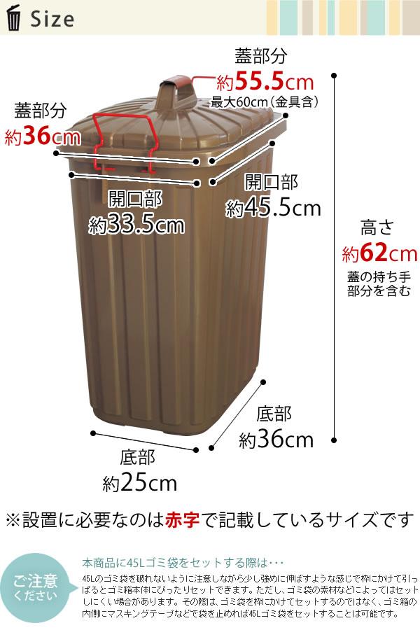 ペール×ペール ゴミ箱 サイズ