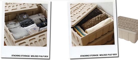収納ボックス  エコ - eco -