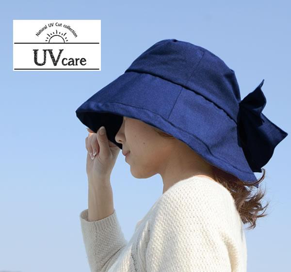 UV 女優帽