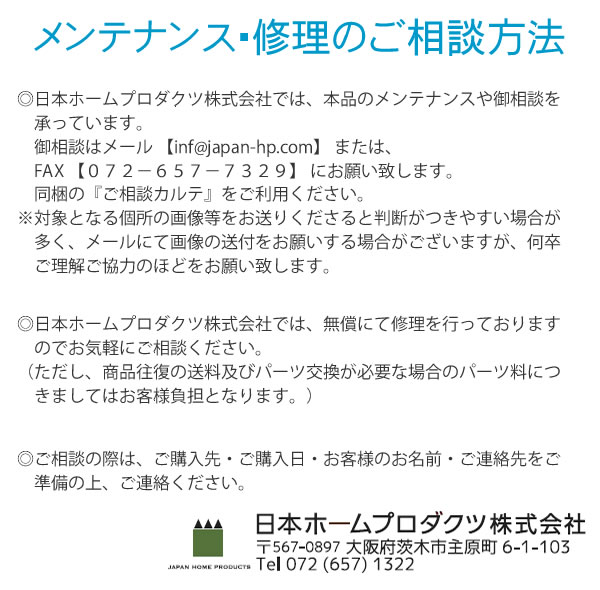 珪藻土タイルバスマット