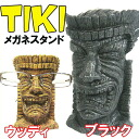 Tiki-Hawaii-glasses-glasses-glasses-stand-TIKI glasses stand «party-Valentine's day-birthday party-bingo-giveaway»