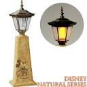 Disney | Garden light | Natural taste solar right (Mickey) very much