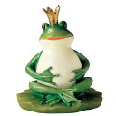 Garden | Gardening | Garden light | Solar light | Outdoor | Solar ornament, frog (full stomach)