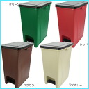 Trash box | | with the cover Fashion | Pedal | 30L | Dust box | スクエアペダルビンポルテ