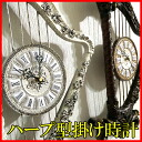 Watch | hanging | fashionable | harp | Nordic | antique gadgets | Victorian Palace wall clock (S harp)