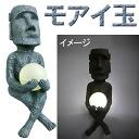 Solar light | Garden light | Eco-| Lamp | Moai ball light blue gray