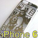 [M 편 1/2] iPhone6 사례 | 디즈니 | 몬 몬스터 | iPhone 6 실버 몬 스타즈 실루엣 ≪ 발렌타인 데이 | 발렌타인 | 처 초콜릿 | 선물 | 빙고 | 공짜»
