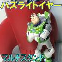 Toy Story-TOYSTORY-buzz-glasses stand-Disney-pen-multi holder ( buzz )
