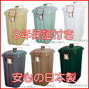 Recycle Bin | fashionable | Lidded | 60 l | outdoor | kitchen | PALE×PAIL DUST BIN