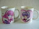 Dramacd mug! Maidcafesuiteheartstraitomag «new year's-party-gifts-bingo-giveaway»