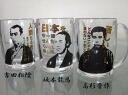 Beer is good in Ryoma Sakamoto, Shinsaku Takasugi, Shouin Yoshida! Late Tokugawa period beer beer mug