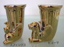 A gold-plated world heritage beer mug! The world's oldest beer beer mug