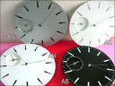 Interior wall clock ダブルフェイスク clock displaying two time «party-gifts-birthday party-bingo-giveaway»
