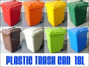 Dalton DULTON 18 liter Recycle Bin / trash bin! Also in the storage box! 8Colors 18 l
