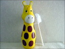 Let is atmosphere of the toilet in the toilet! Toilet of the giraffe «new year's-party-gifts-bingo-giveaway»