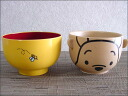 Disney rice bowl set-soup-bowl set Winnie the Pooh tea bowl and bowl set