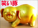 Pig money box | Pig | Money box pig | Mascot | Laughter gold pig money box ≪ second party | Present | Birthday party | Bingo | Premium≫