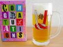 Beer glass | Beer mug | Beer glass | Celebration beer mug ≪ second party | Valentine | Birthday party | Bingo | Premium≫
