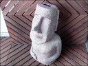 Solar light | Garden light | Eco-| Illumination | Lamp | Moai nose blowtorch