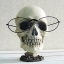 Funny. gadgets-skull-skeleton-skull unique glasses stand-glasses stand ( skull head )