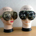 Interesting eye mask | Unique sound sleep goods | Eye mask (グットナイトビジョン) digital duck