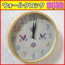 Eastern Europe wind wall clock | Embroidery clock ≪ second party | Year-end party | Bingo | Premium≫