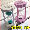 Clean hourglass five minutes | ラ キュイール hourglass five minutes flower
