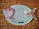 Funny! gadgets small dish-unique gifts-sea bream sashimi plate