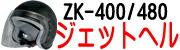 ZK-400