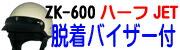 ZK-600929