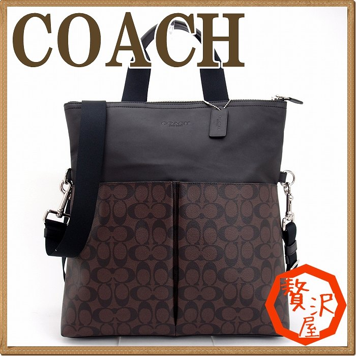 coach man bag outlet c2cc  Coach COACH The presence of the best Women's receiving room 2-way in  mote man tote bag