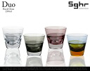Duo RockGlass 230ml / duo rock glass 230 ml sghr / sugahara sugahara craft glass glass glass glass GIFT gift sugahara